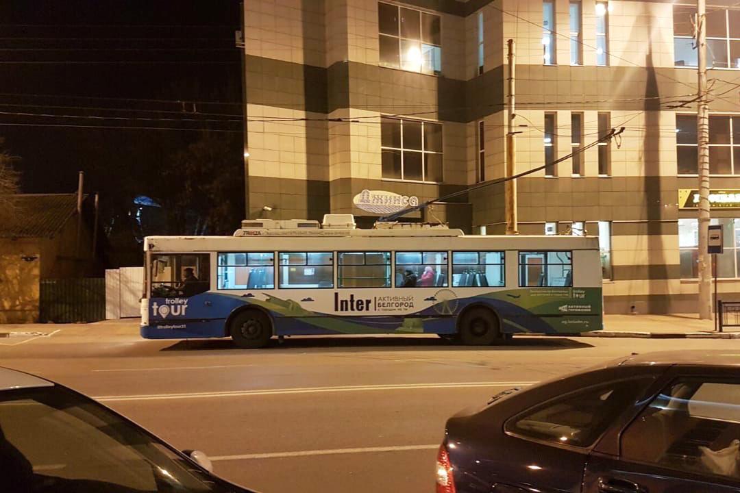 TrolleyТour: как в Белгороде появился экскурсионный троллейбус, фото-2