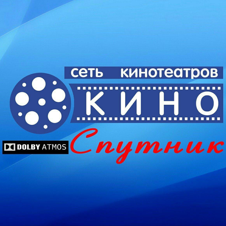 Где в Белгороде откроют новый кинотеатр, фото-7, Фото: паблик во «ВКонтакте» «БелГородские подробности»