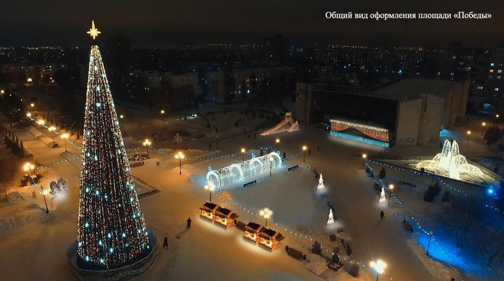 Как будет выглядеть новогодний Старый Оскол – 2020, фото-1