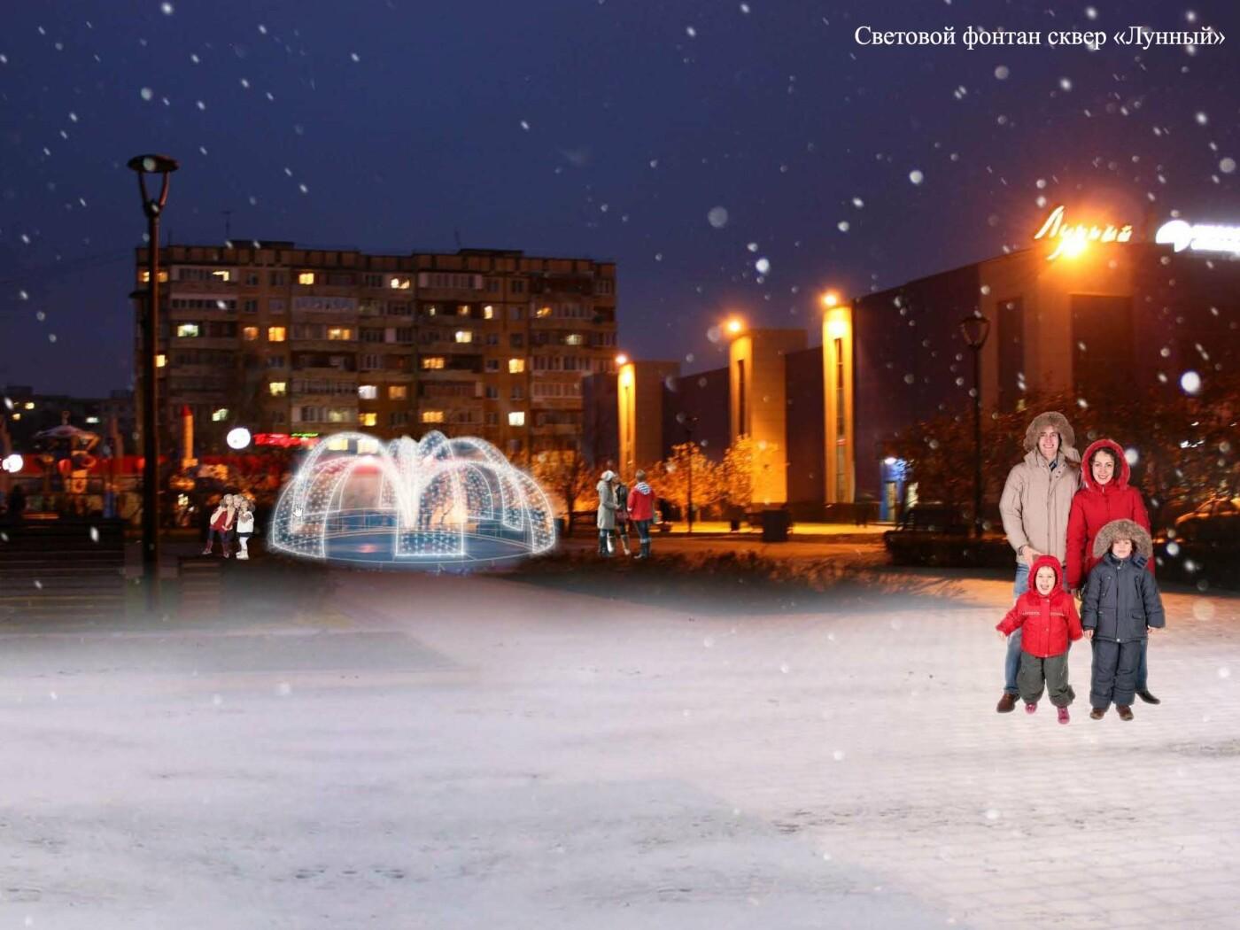 Как будет выглядеть новогодний Старый Оскол – 2020, фото-8