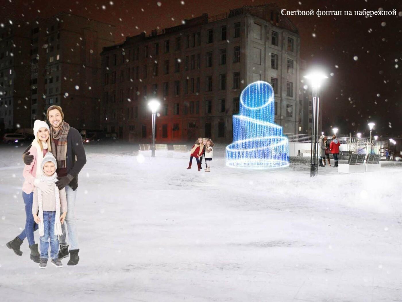 Как будет выглядеть новогодний Старый Оскол – 2020, фото-9