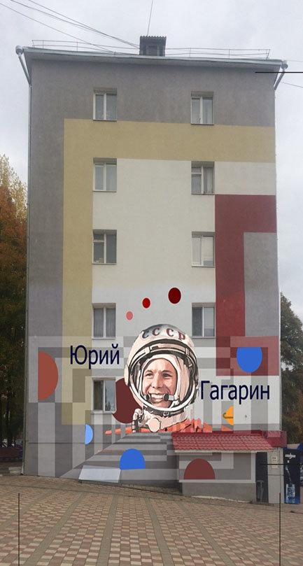 Аэростаты, Гагарин, цветы. В центре Белгорода на жилых домах нарисуют цветные картинки, фото-2