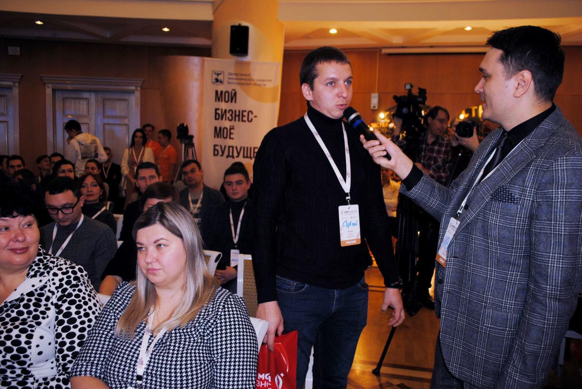 От стартапа до франшизы. Бизнес-форум в Белгороде собрал начинающих и опытных предпринимателей, фото-3