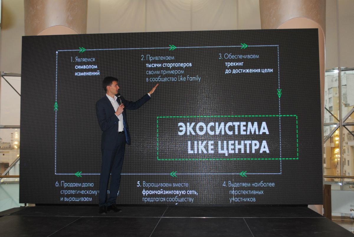 От стартапа до франшизы. Бизнес-форум в Белгороде собрал начинающих и опытных предпринимателей, фото-4