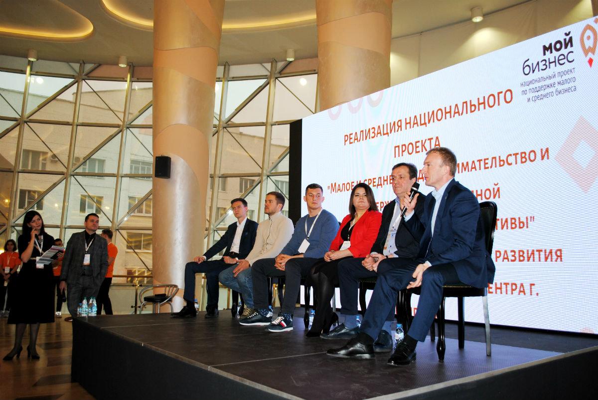 От стартапа до франшизы. Бизнес-форум в Белгороде собрал начинающих и опытных предпринимателей, фото-5