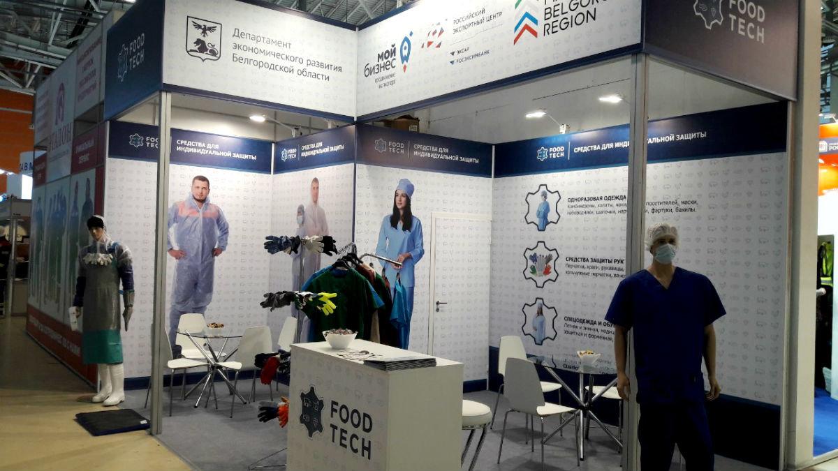 Белгородская компания участвует в международной выставке на ВДНХ, фото-1