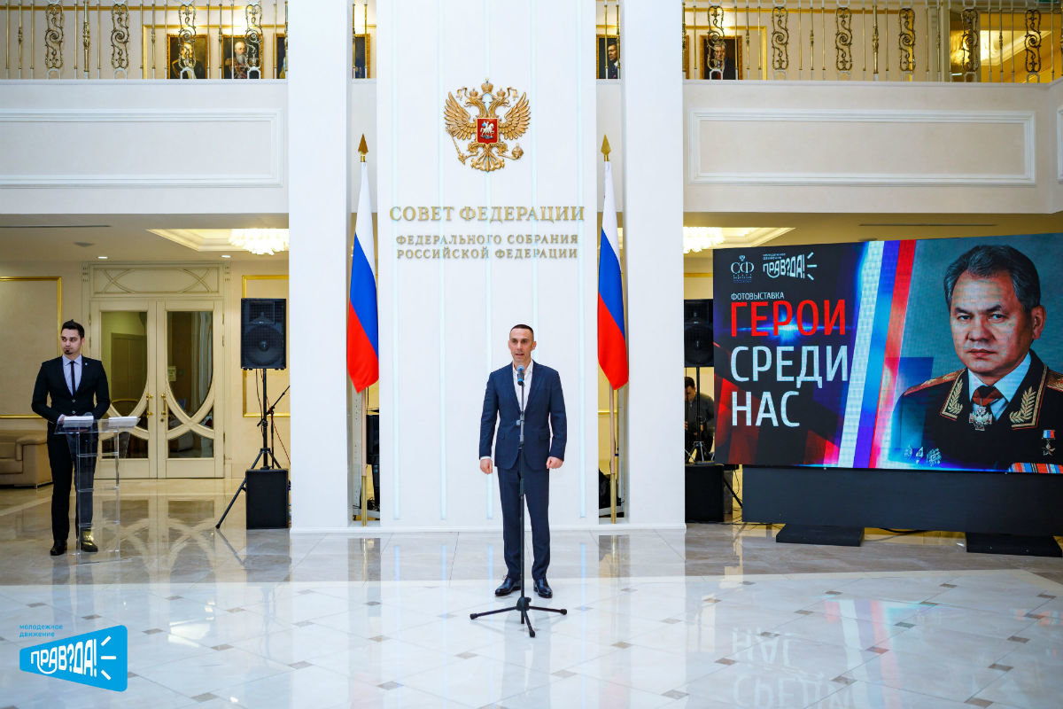 Молодёжное движение «Прав? Да!» представило фотопроект «Герои среди нас» в Совете Федерации, фото-6