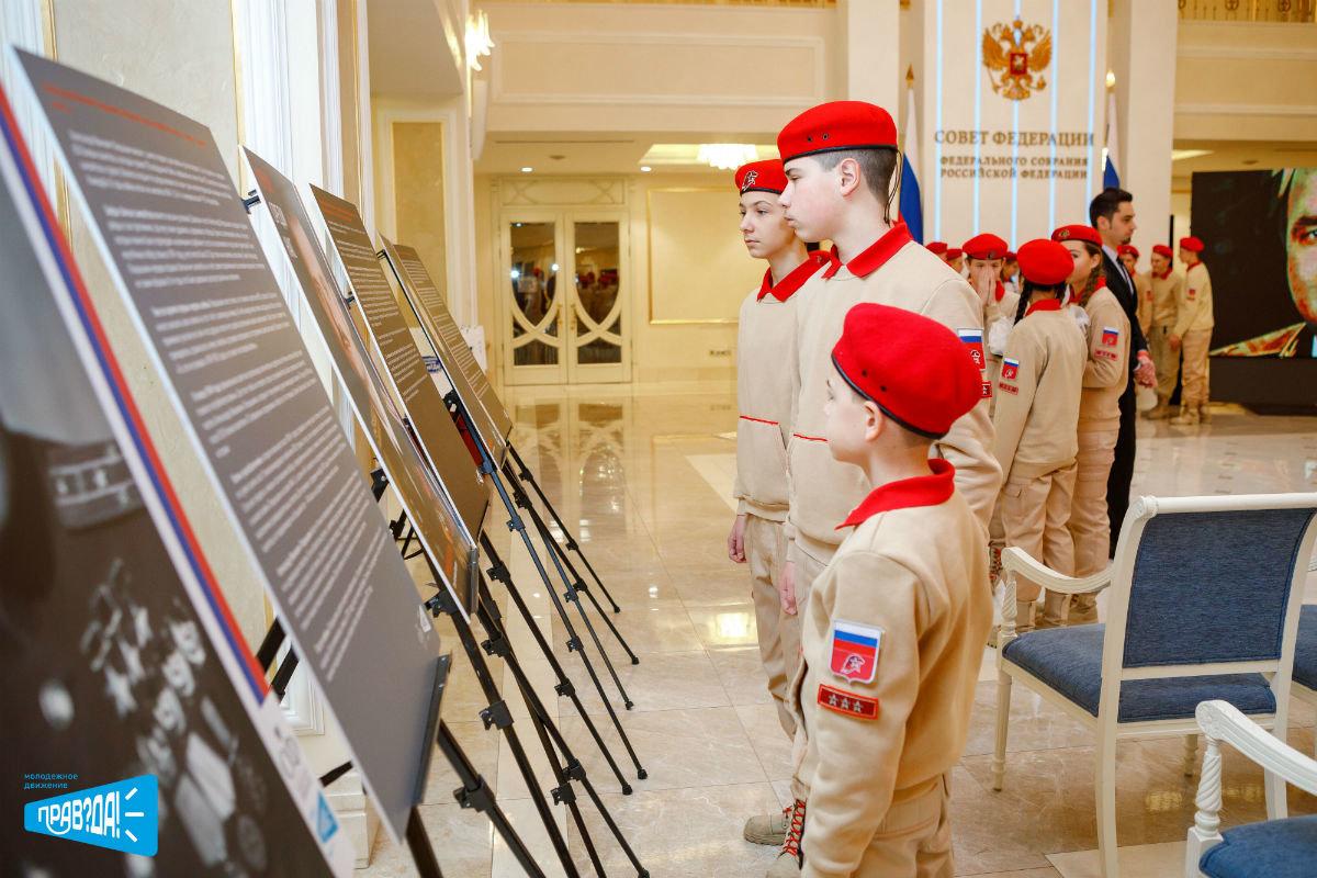 Молодёжное движение «Прав? Да!» представило фотопроект «Герои среди нас» в Совете Федерации, фото-10