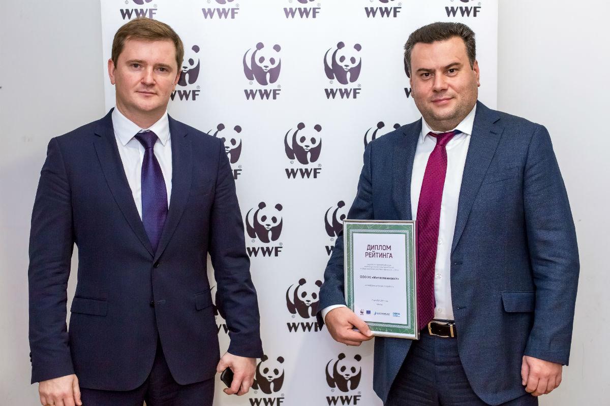 «Металлоинвест» улучшил позиции в экологическом рейтинге WWF, фото-1