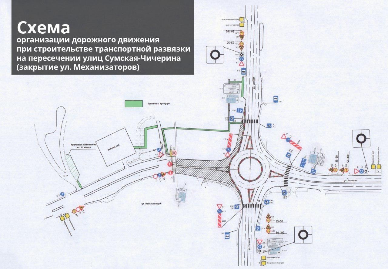 В Белгороде из-за строительства двухуровневой развязки на полгода перекроют улицу, фото-2