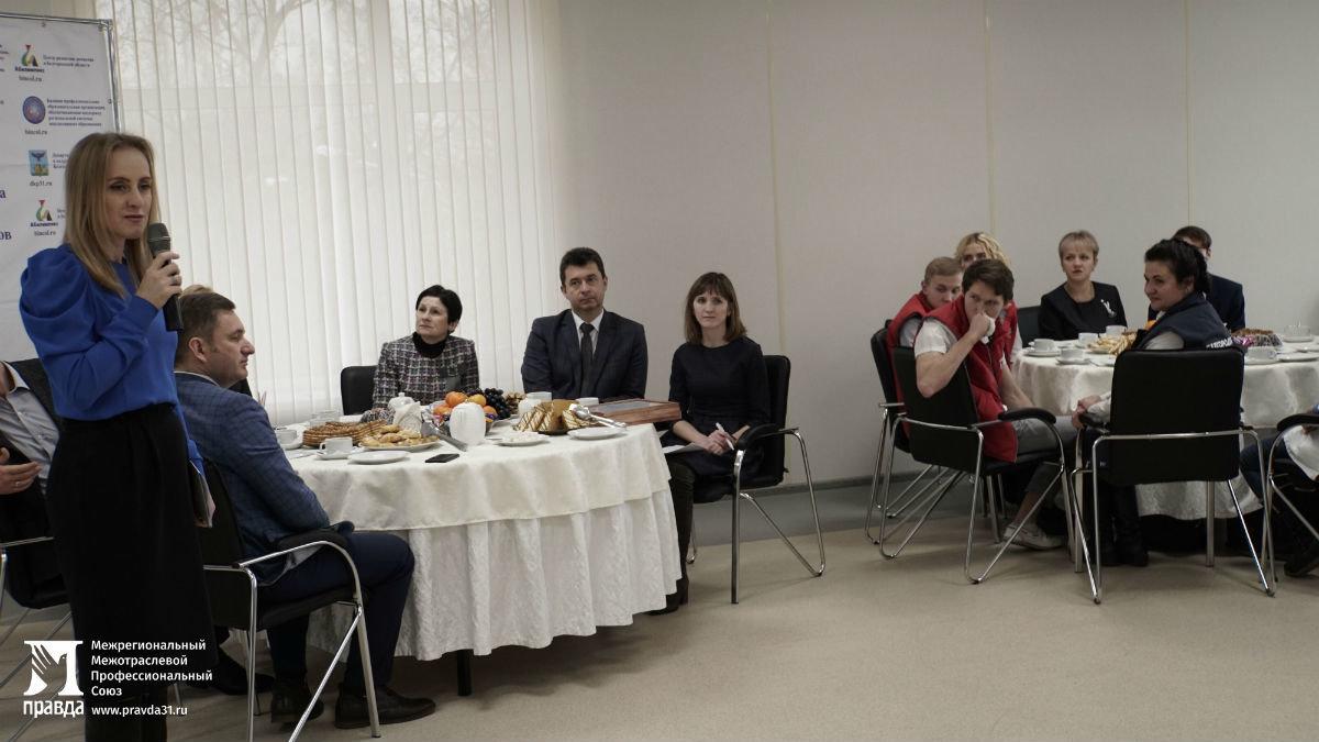 Быть полезными обществу. В Белгороде отметили участников чемпионата профмастерства «Абилимпикс», фото-2