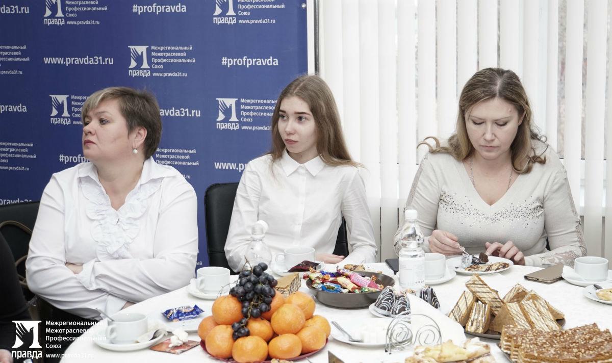 Быть полезными обществу. В Белгороде отметили участников чемпионата профмастерства «Абилимпикс», фото-3