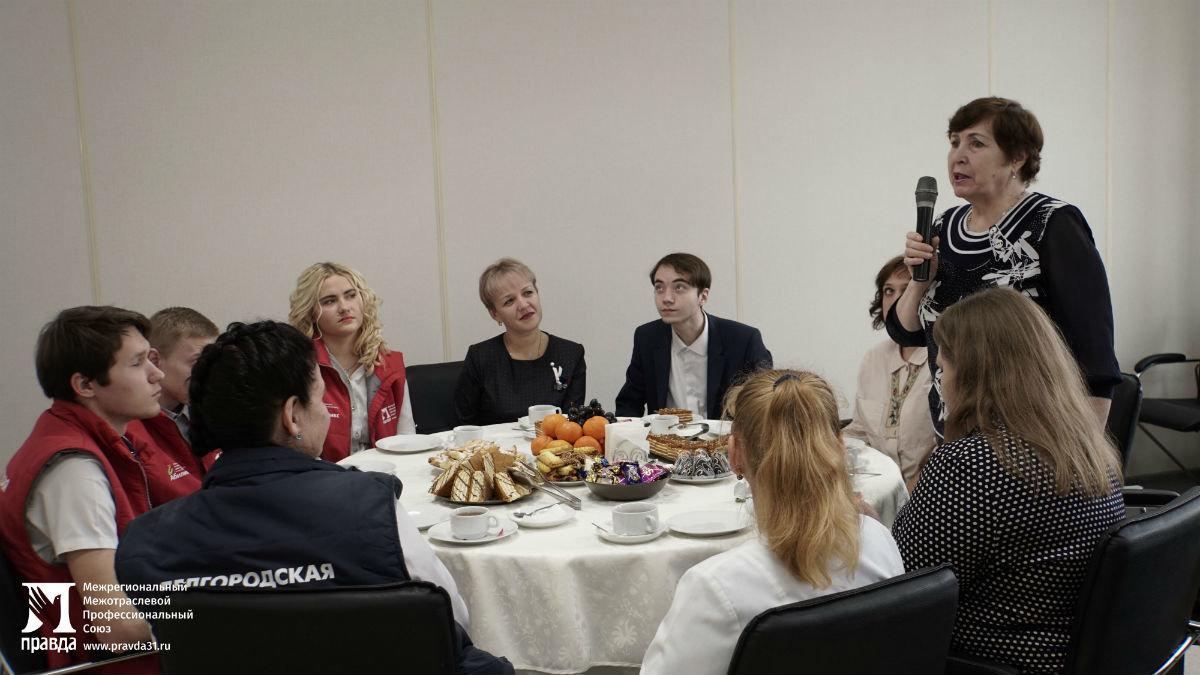Быть полезными обществу. В Белгороде отметили участников чемпионата профмастерства «Абилимпикс», фото-7