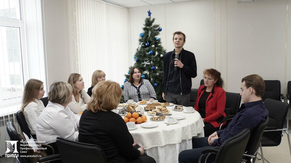 Быть полезными обществу. В Белгороде отметили участников чемпионата профмастерства «Абилимпикс», фото-8
