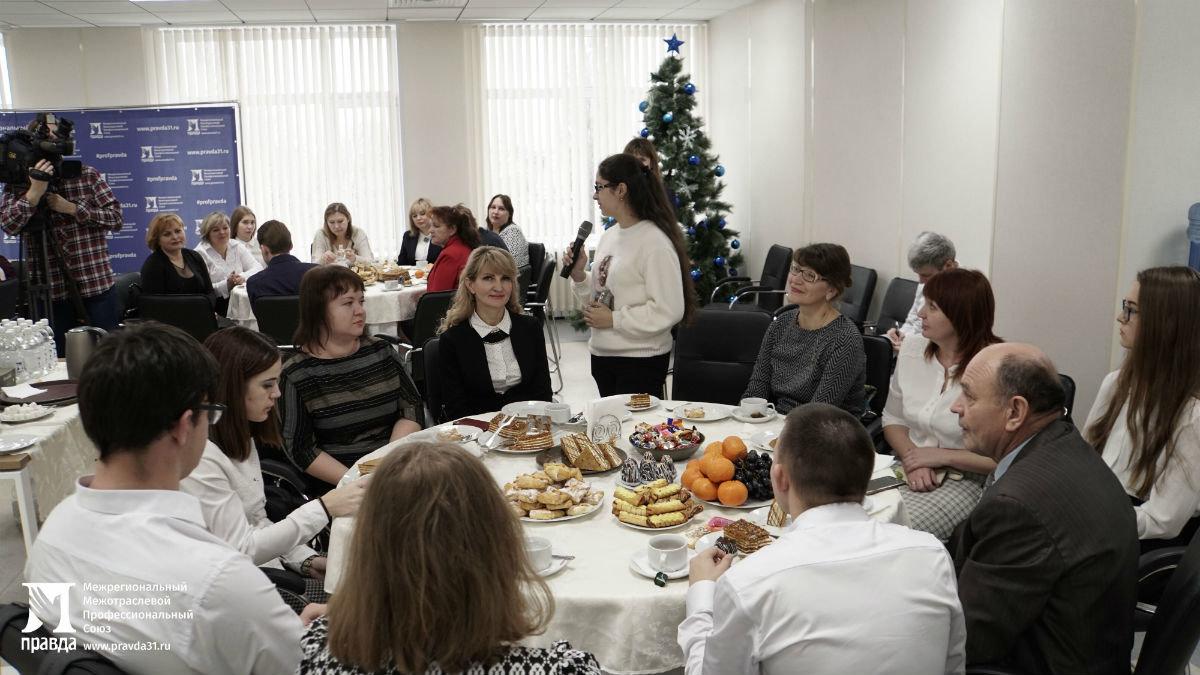 Быть полезными обществу. В Белгороде отметили участников чемпионата профмастерства «Абилимпикс», фото-10