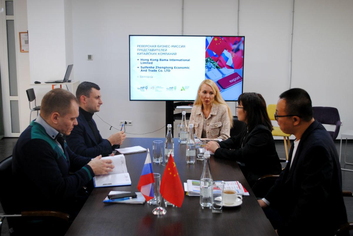 Китайский бизнес проявляет всё больше интереса к белгородской продукции, фото-3