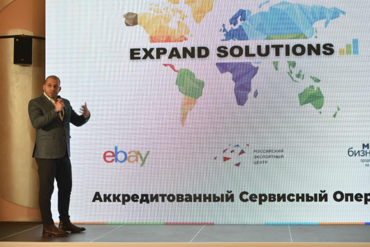 В Белгороде вручили премию «Экспортёр года», фото-6