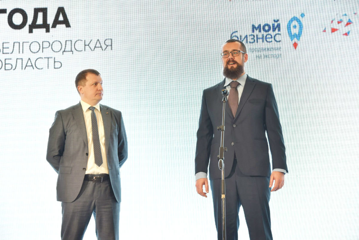 В Белгороде вручили премию «Экспортёр года», фото-2