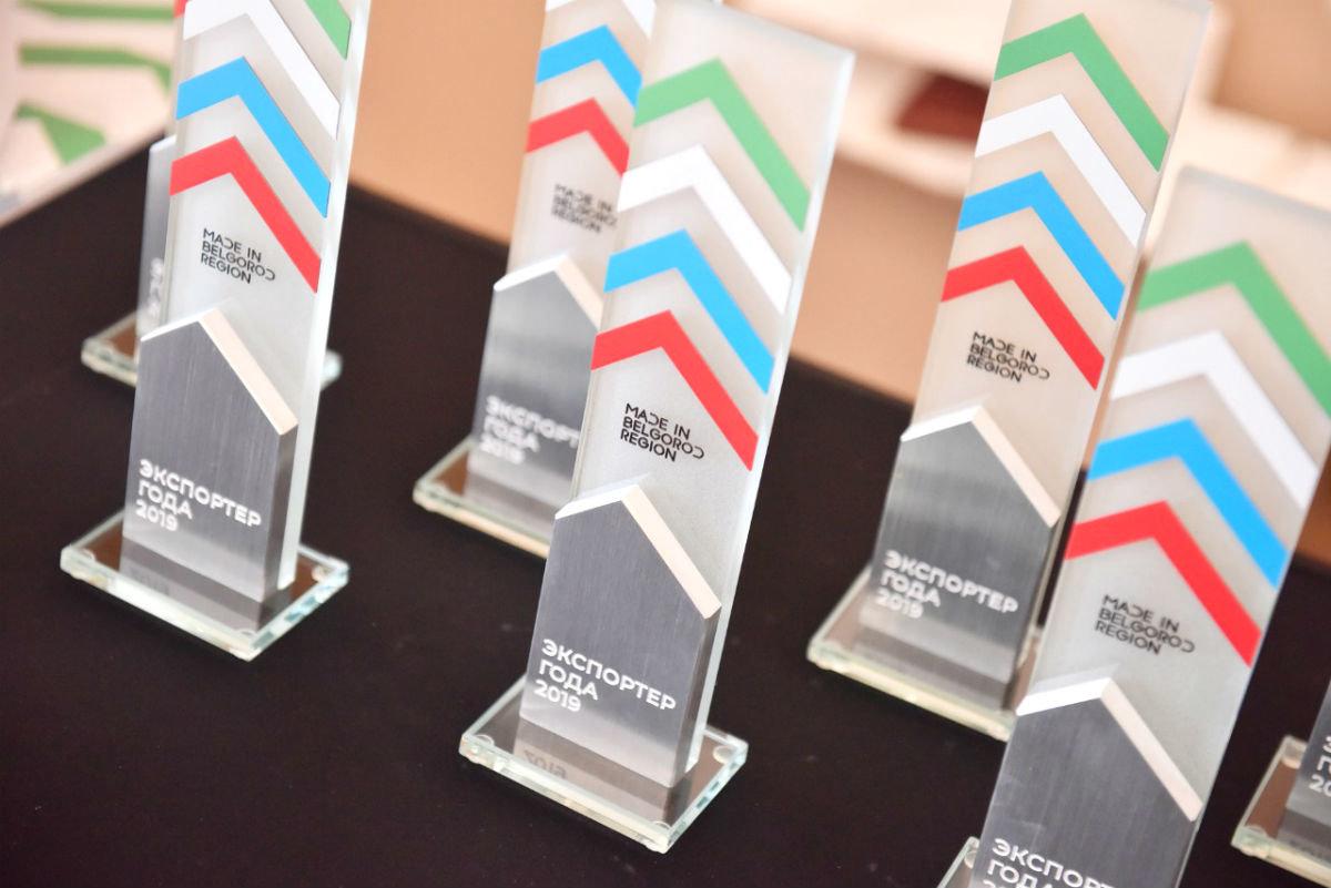 В Белгороде вручили премию «Экспортёр года», фото-1