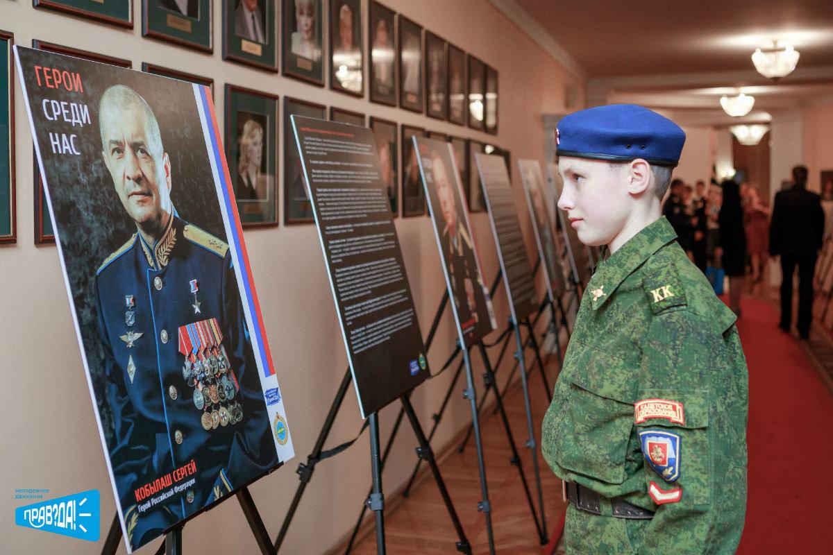 Молодёжное движение «Прав? Да!» представило фотовыставку о героях на 105-летии Дальней авиации, фото-3