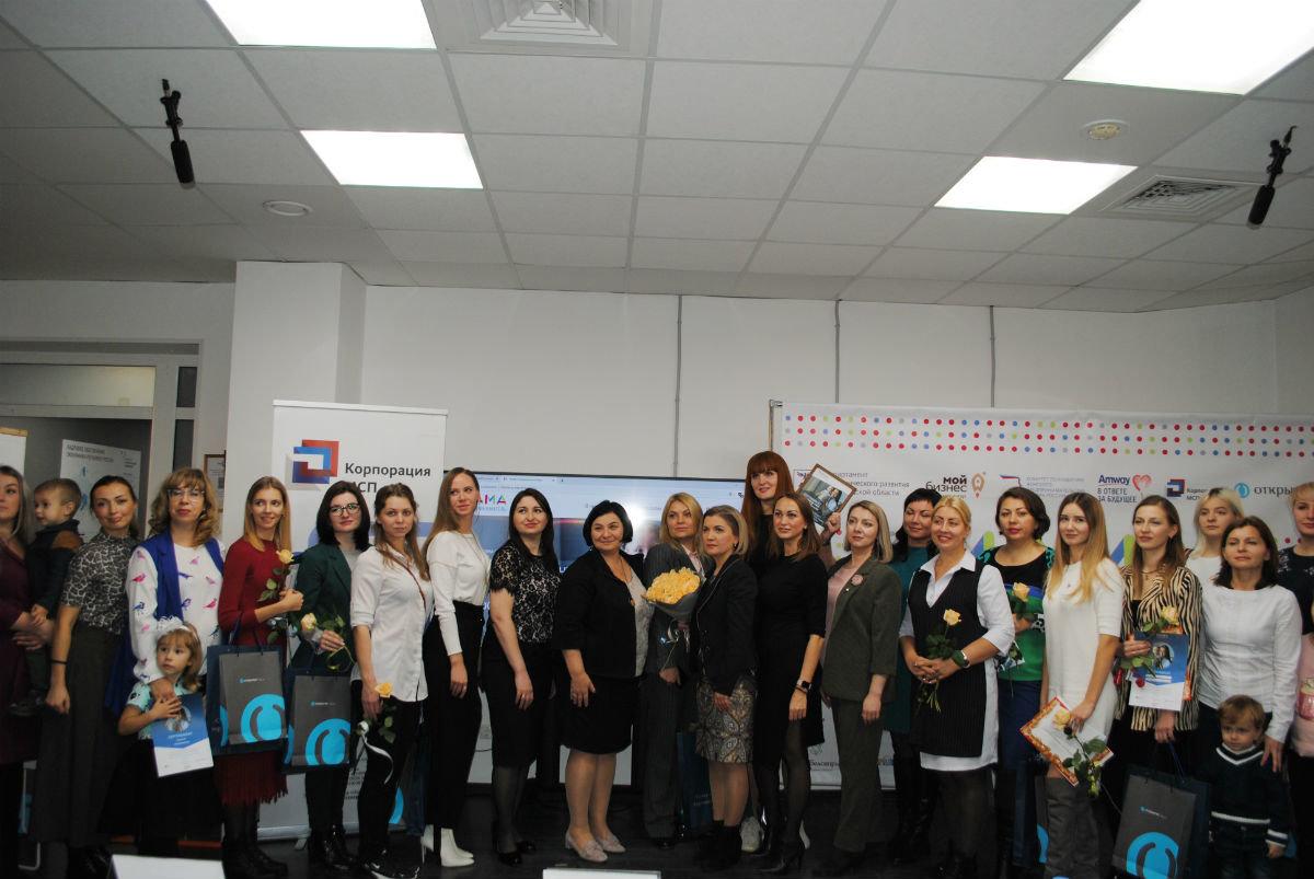 Предприниматели Белгорода освоили новые инструменты роста прибыли, фото-2