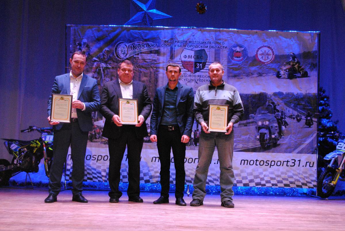 Команда ДЮСТК «Пилот» стала чемпионом Белгородской области по мотокроссу по итогам года, фото-2