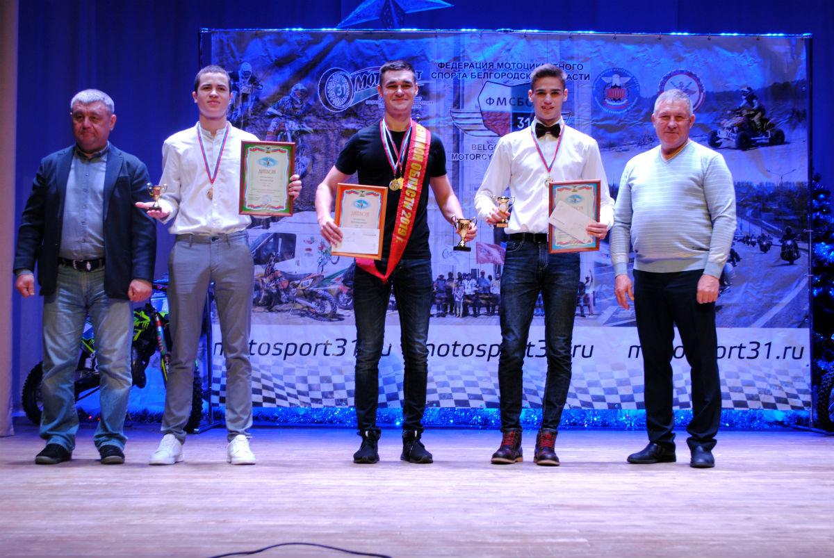 Команда ДЮСТК «Пилот» стала чемпионом Белгородской области по мотокроссу по итогам года, фото-4