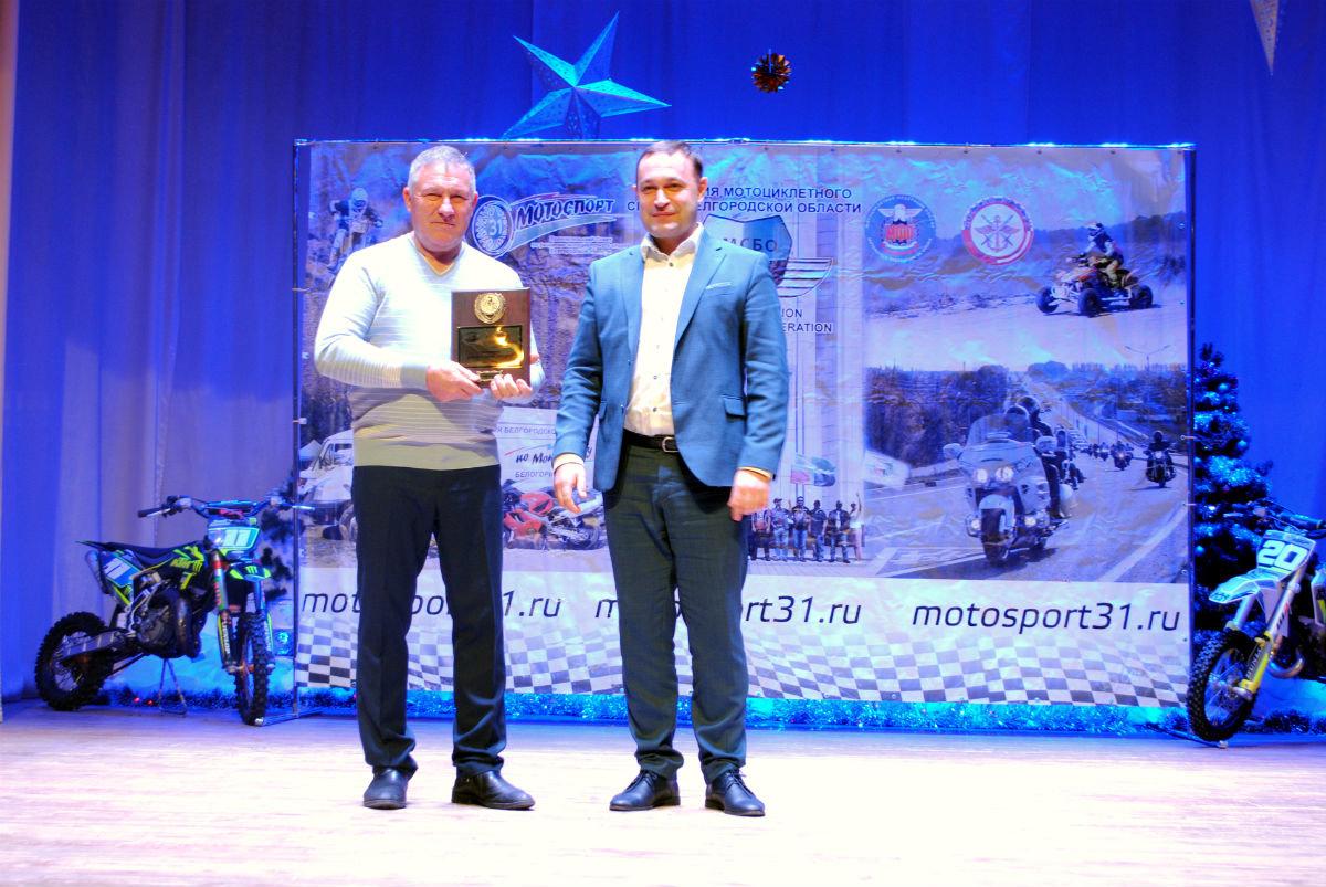 Команда ДЮСТК «Пилот» стала чемпионом Белгородской области по мотокроссу по итогам года, фото-5