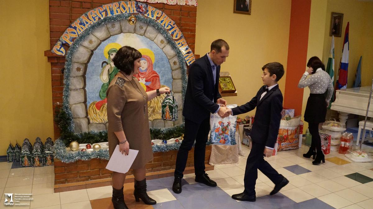 Время волшебства и чудес. Профсоюз «Правда» поздравил с Новым годом воспитанников детских домов, фото-6