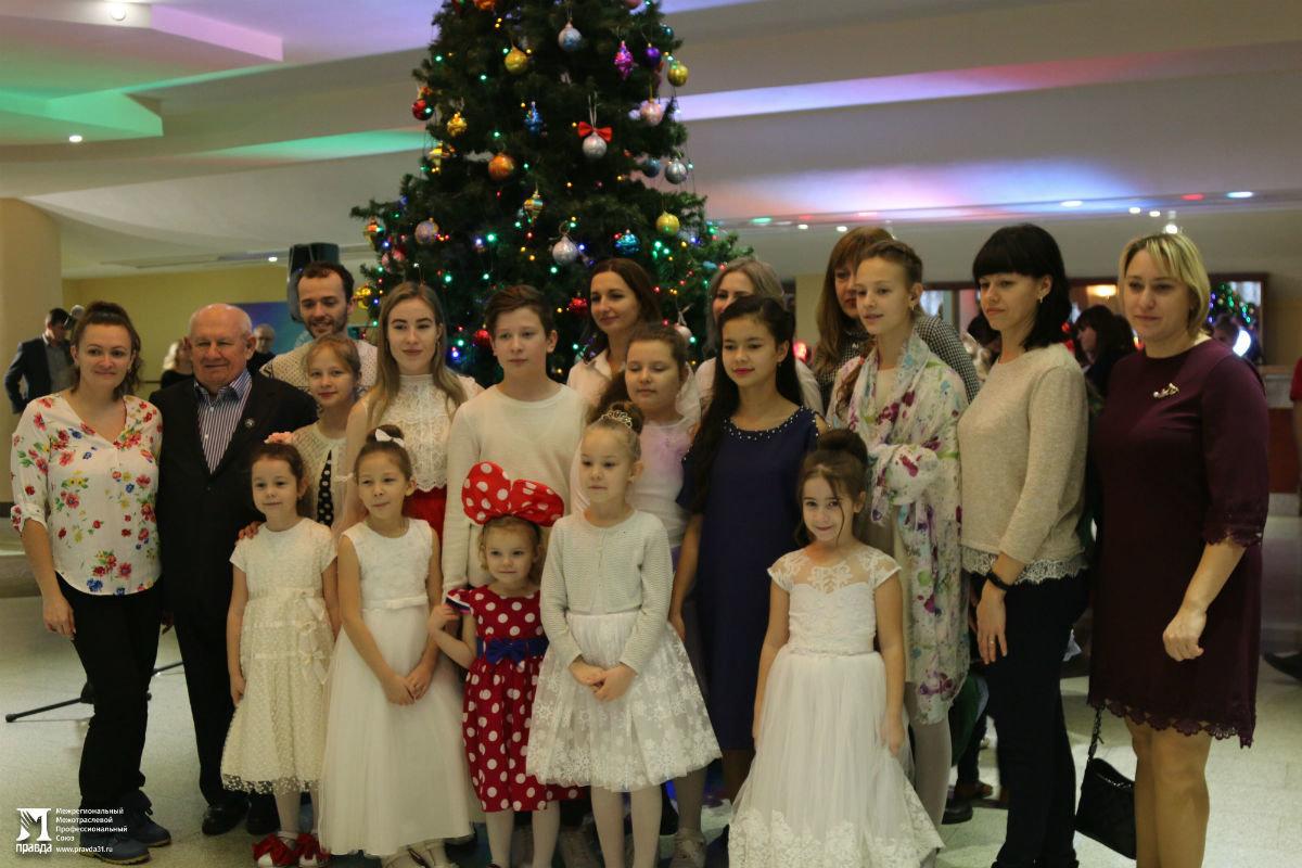 Время волшебства и чудес. Профсоюз «Правда» поздравил с Новым годом воспитанников детских домов, фото-17
