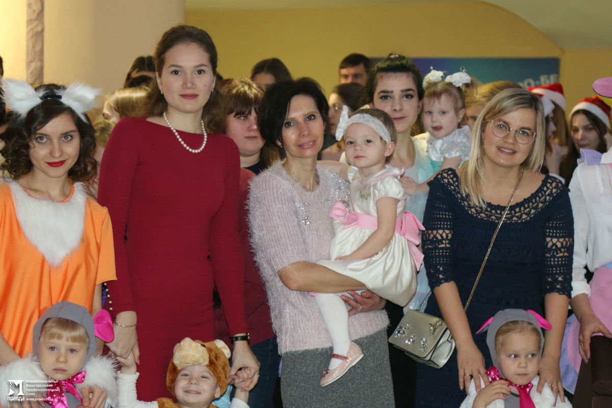 Время волшебства и чудес. Профсоюз «Правда» поздравил с Новым годом воспитанников детских домов, фото-15