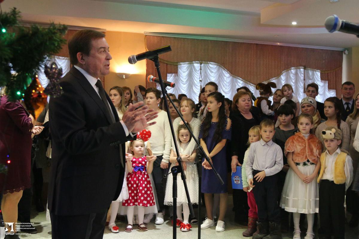 Время волшебства и чудес. Профсоюз «Правда» поздравил с Новым годом воспитанников детских домов, фото-16