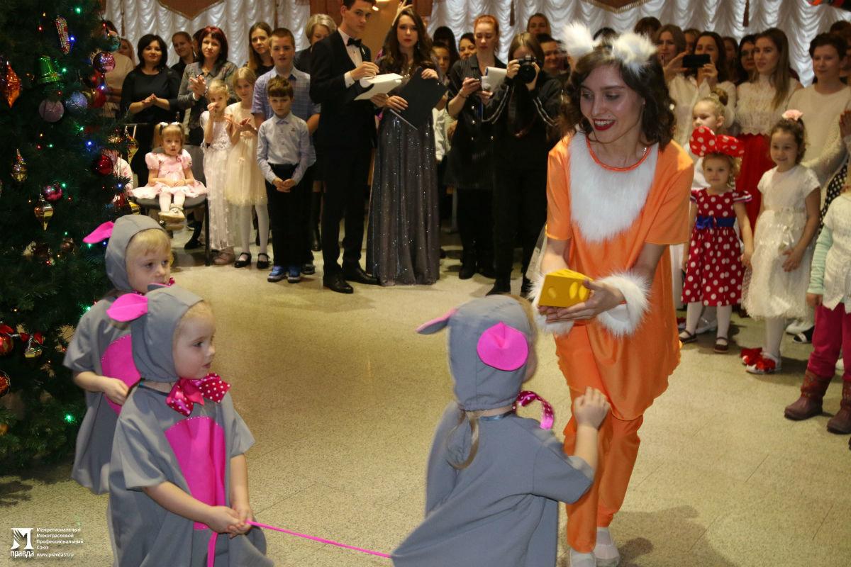 Время волшебства и чудес. Профсоюз «Правда» поздравил с Новым годом воспитанников детских домов, фото-19