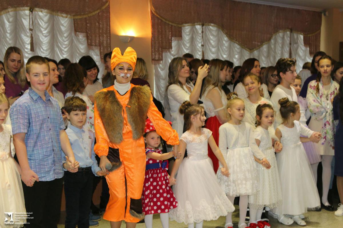 Время волшебства и чудес. Профсоюз «Правда» поздравил с Новым годом воспитанников детских домов, фото-20