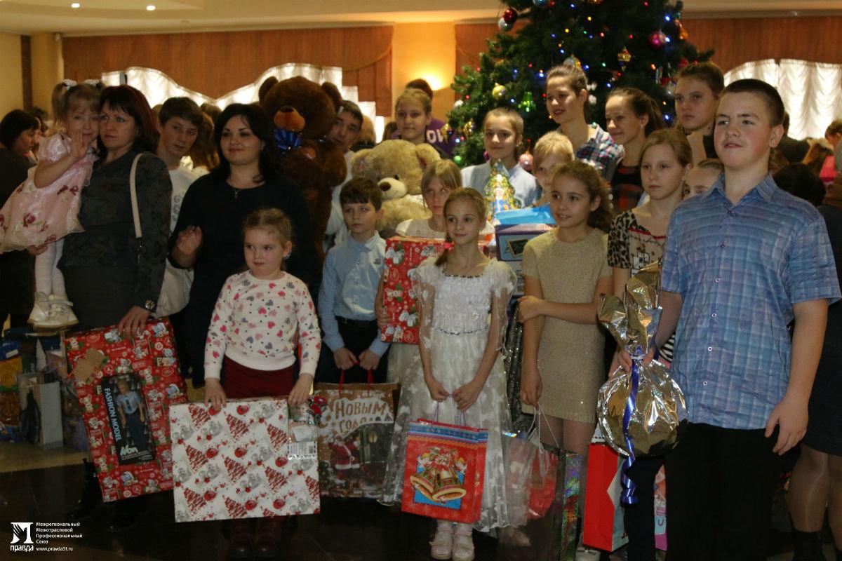 Время волшебства и чудес. Профсоюз «Правда» поздравил с Новым годом воспитанников детских домов, фото-23