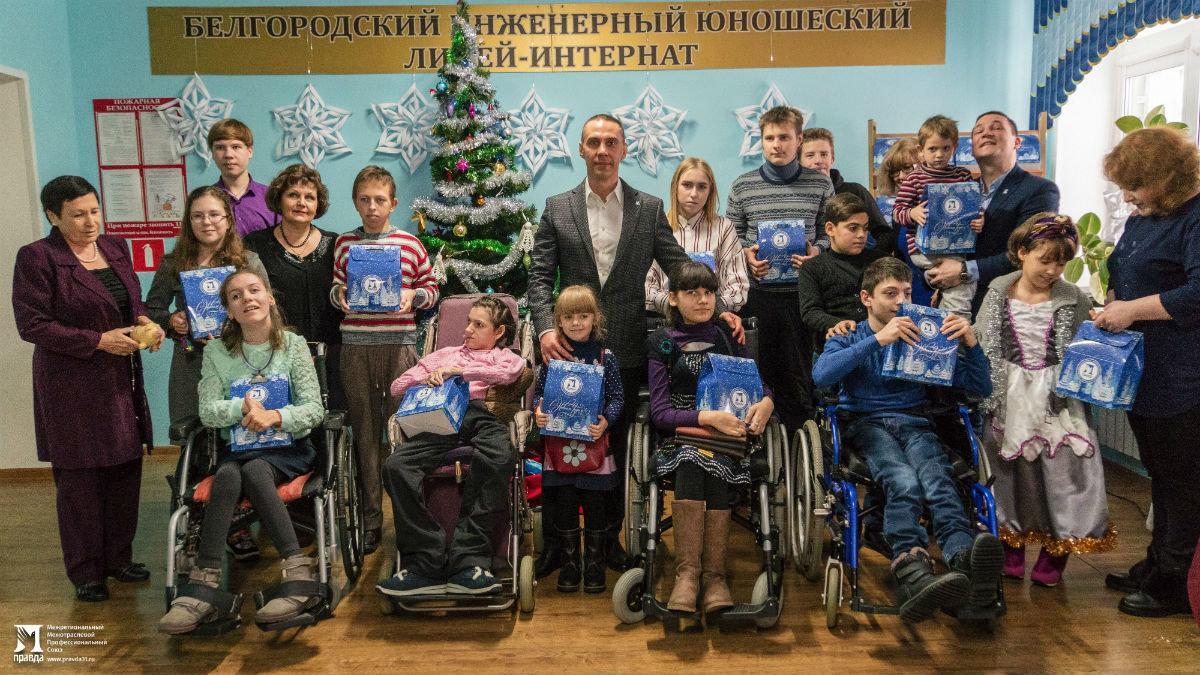 Профсоюз «Правда» организовал новогодние праздники для своих маленьких друзей, фото-10