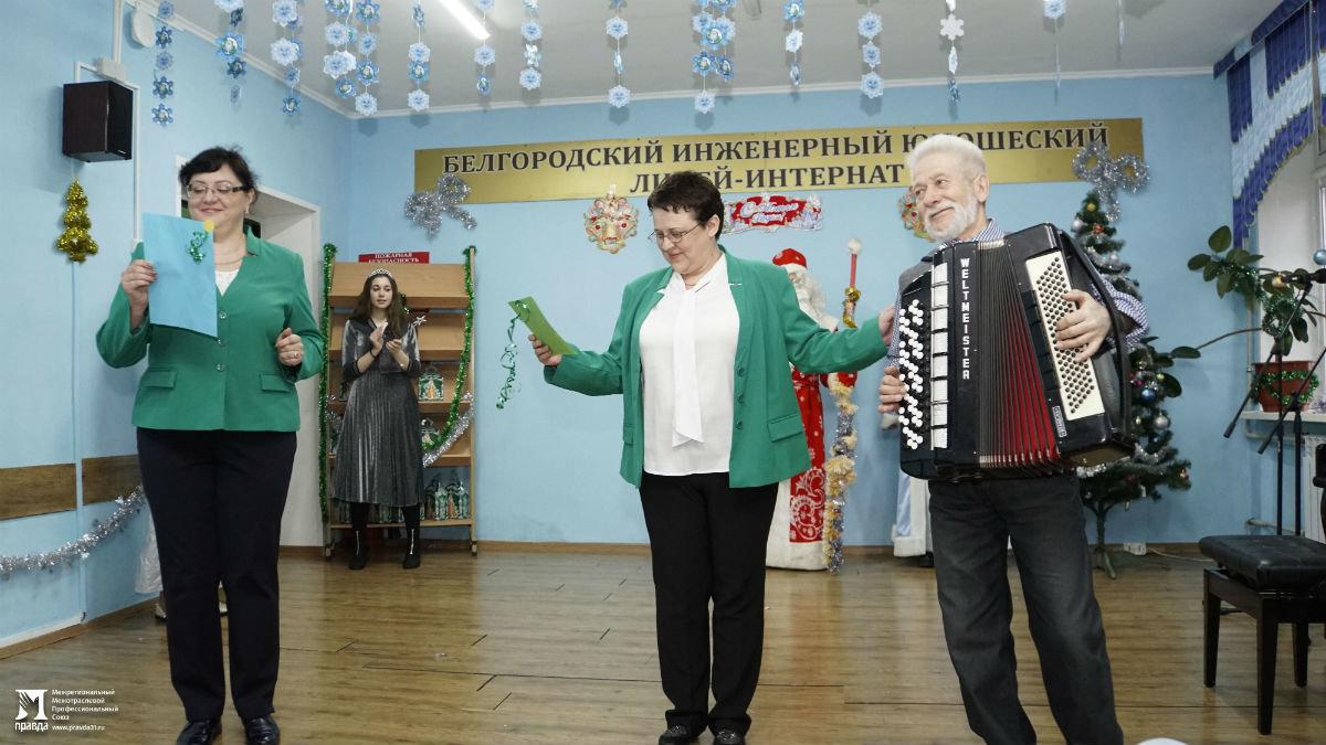 Профсоюз «Правда» организовал новогодние праздники для своих маленьких друзей, фото-13