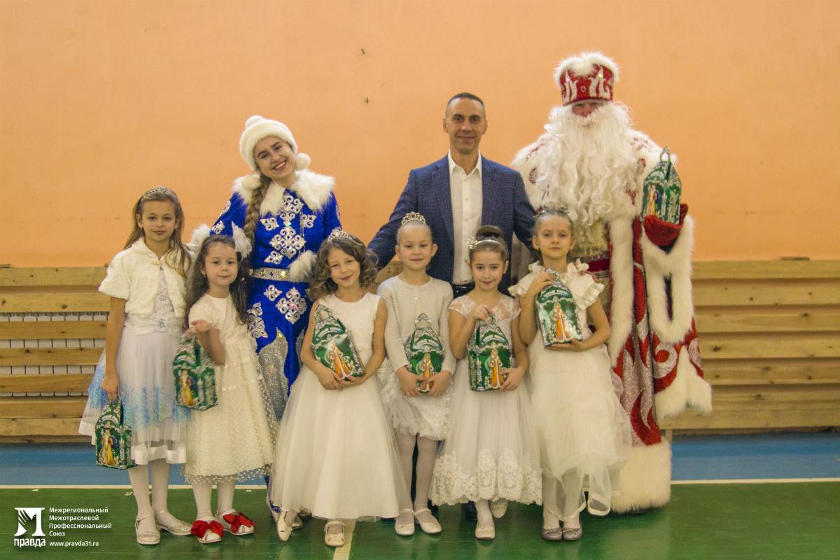 Профсоюз «Правда» организовал новогодние праздники для своих маленьких друзей, фото-25