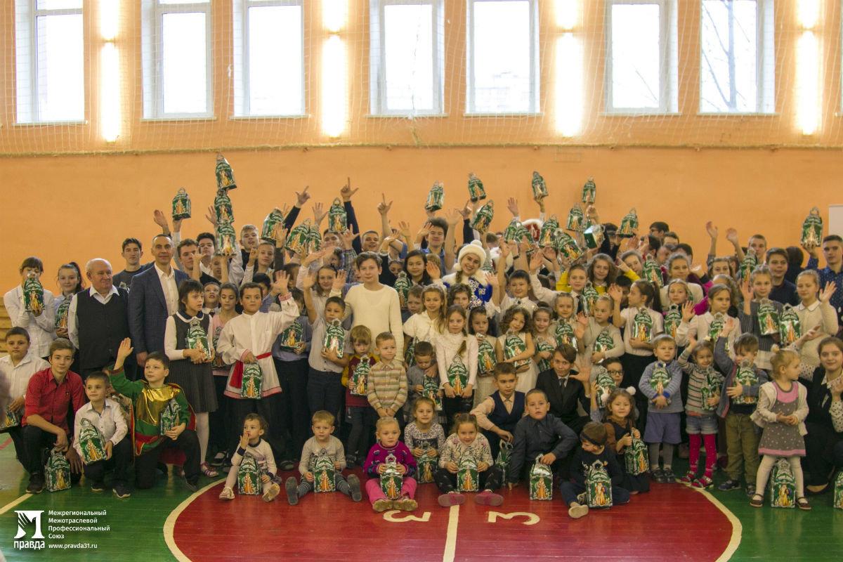 Профсоюз «Правда» организовал новогодние праздники для своих маленьких друзей, фото-26