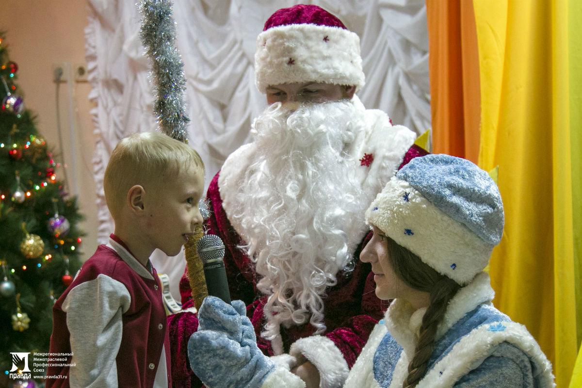 Профсоюз «Правда» организовал новогодние праздники для своих маленьких друзей, фото-28