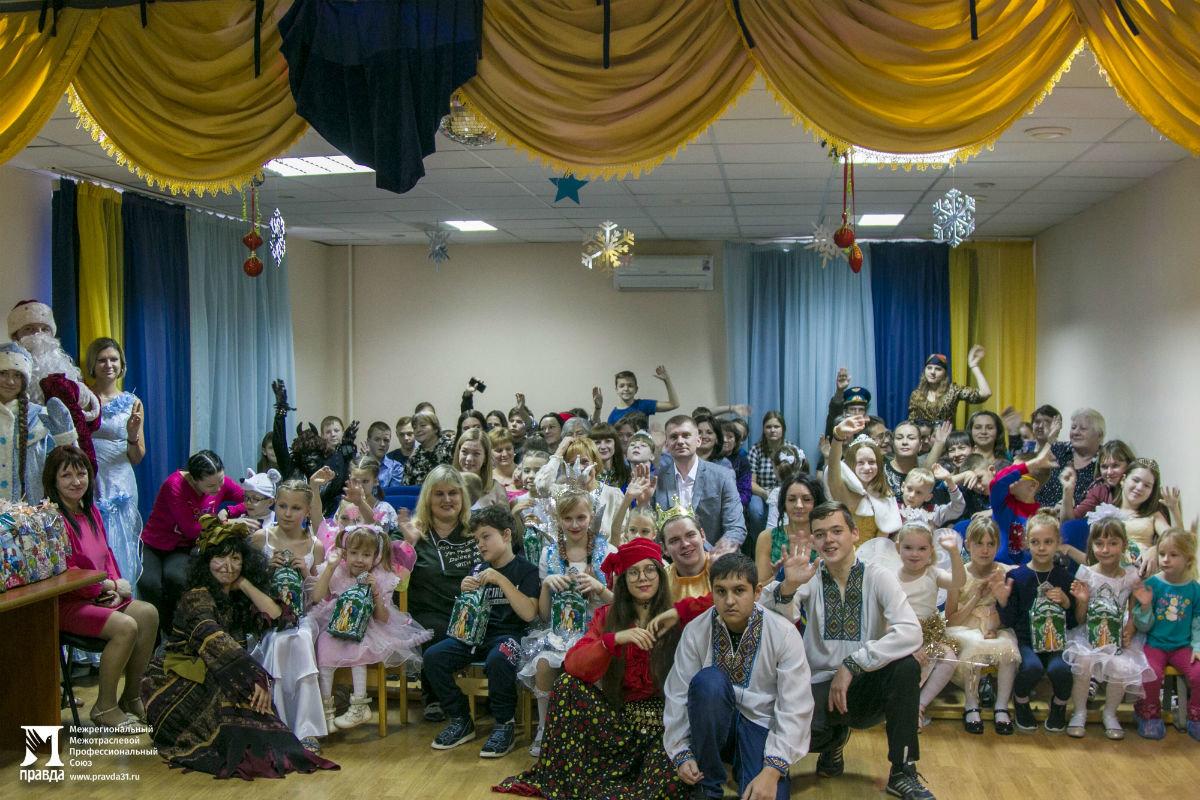 Профсоюз «Правда» организовал новогодние праздники для своих маленьких друзей, фото-29