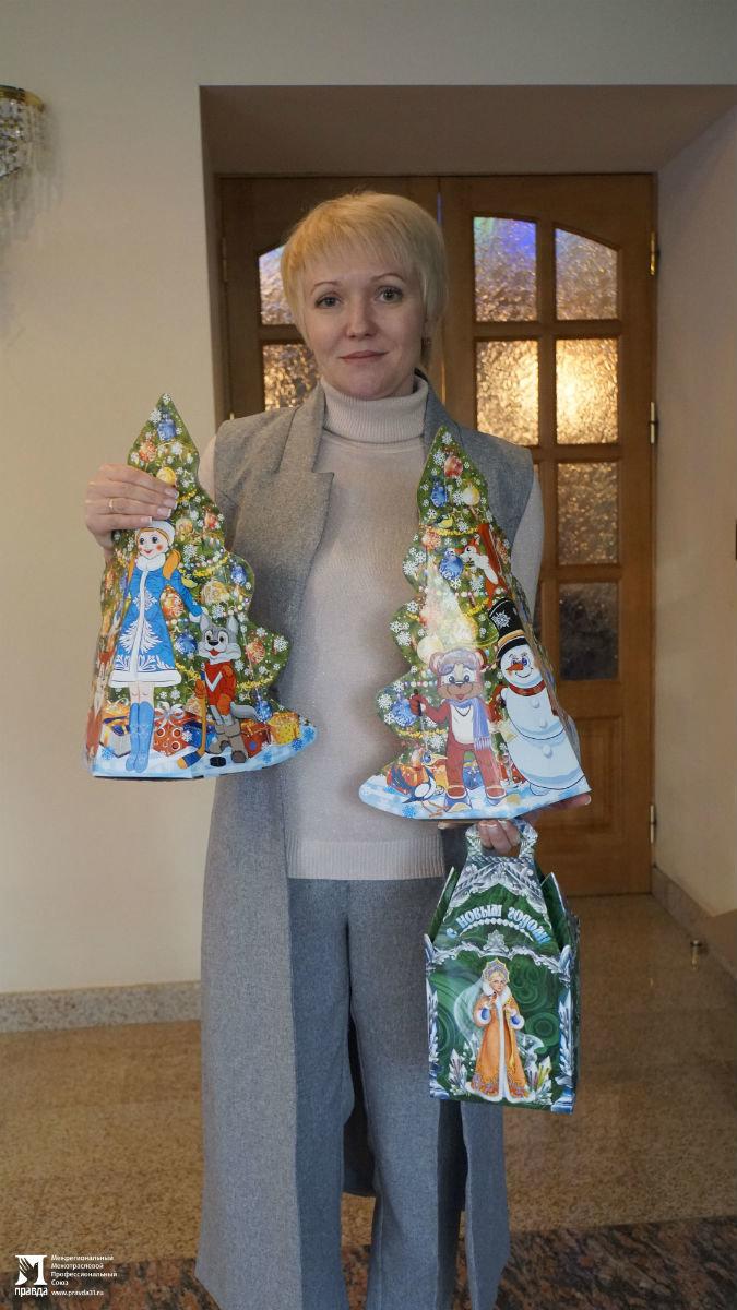 Профсоюз «Правда» организовал новогодние праздники для своих маленьких друзей, фото-6