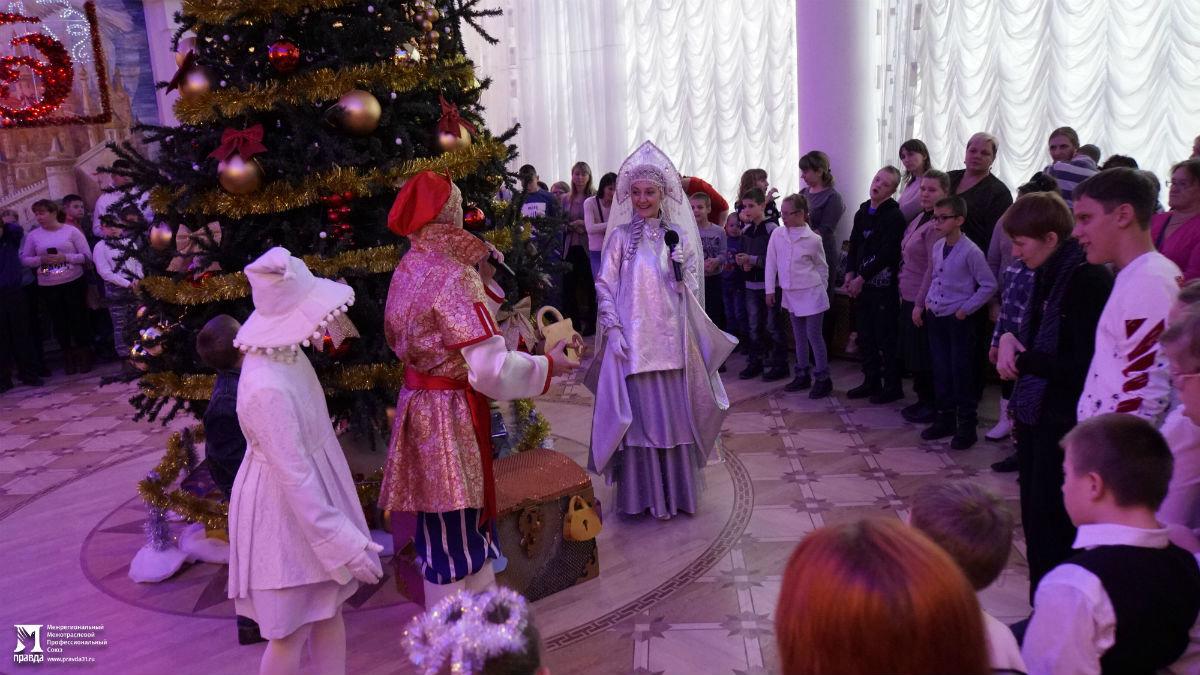Профсоюз «Правда» организовал новогодние праздники для своих маленьких друзей, фото-7