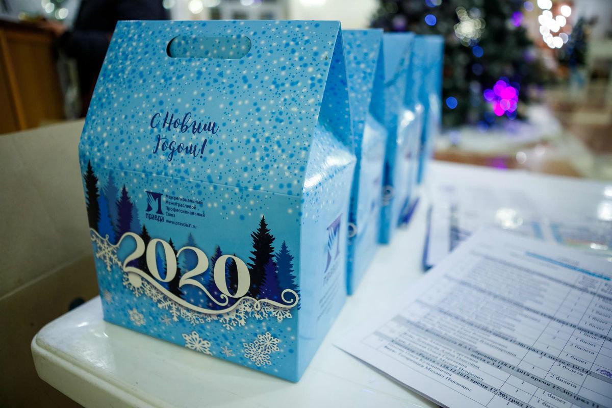 Профсоюз «Правда» организовал новогодние утренники для двух тысяч маленьких белгородцев, фото-8