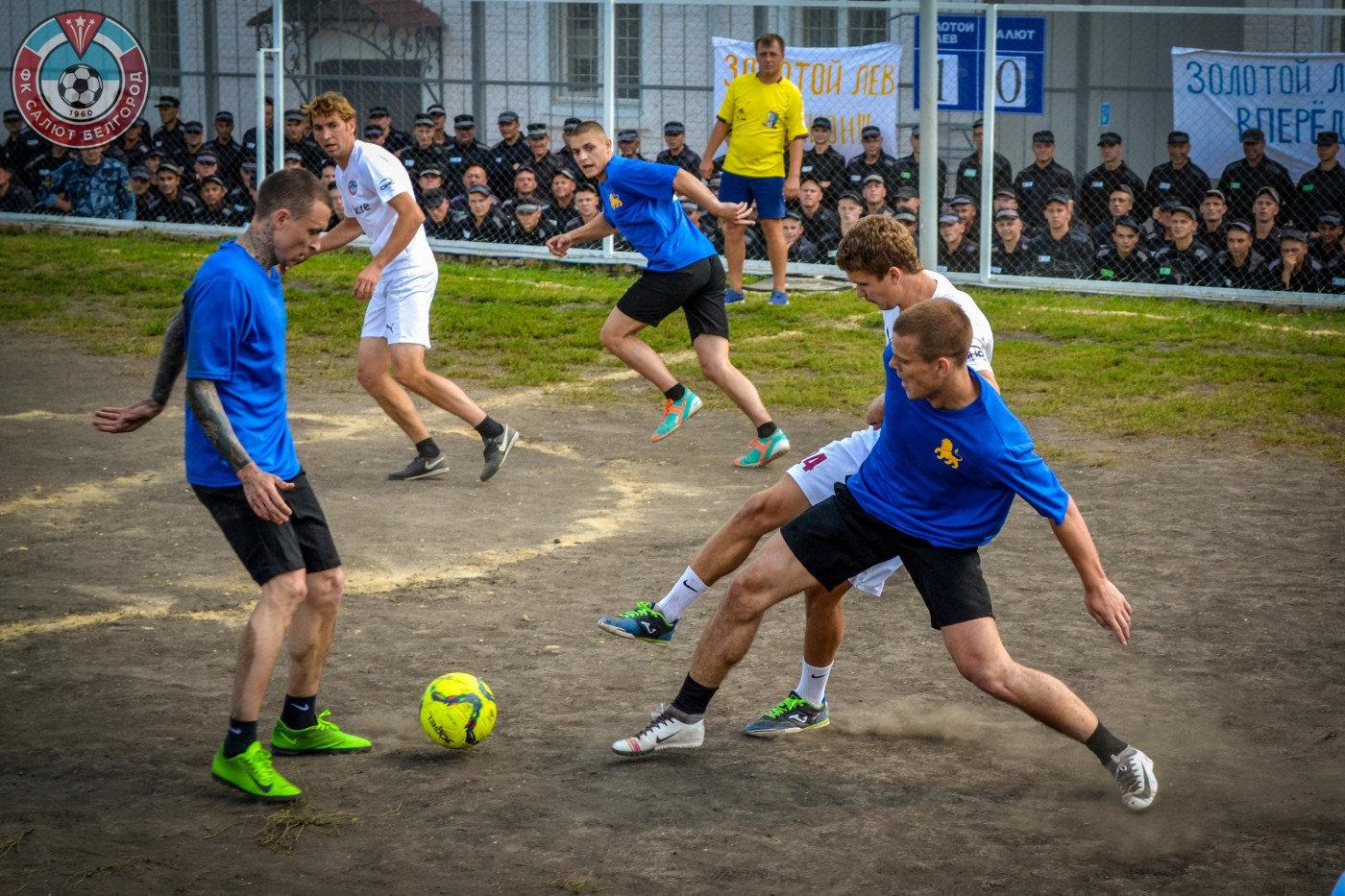 Футбол за зоне, запретный волейбол, нокаут по-императорски. Спортивный Белгород – 2019, фото-1