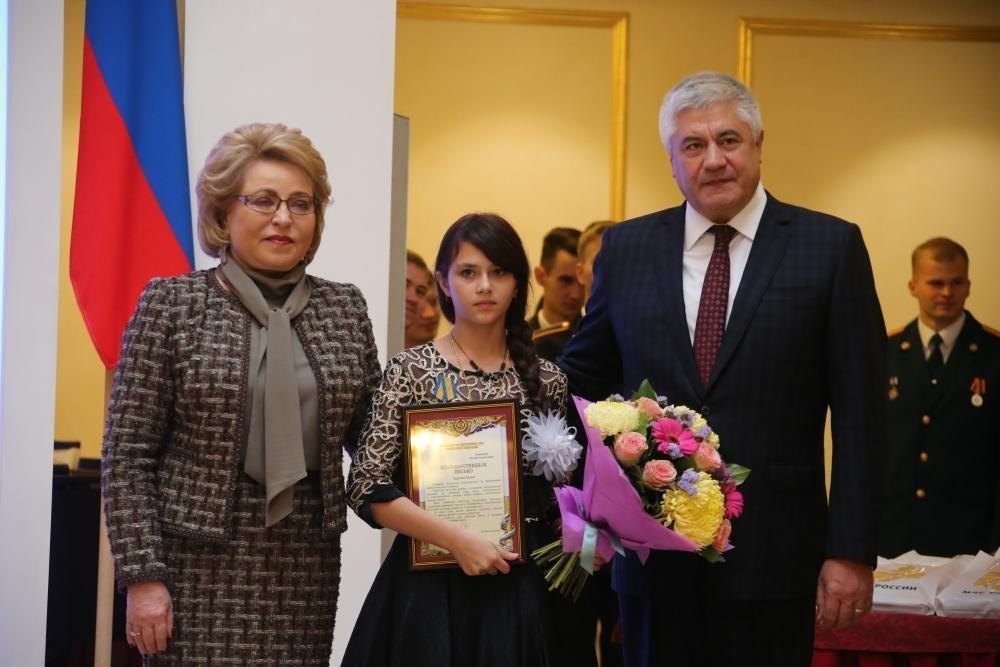 Юная белгородка стала героем книги о подвигах детей, фото-1
