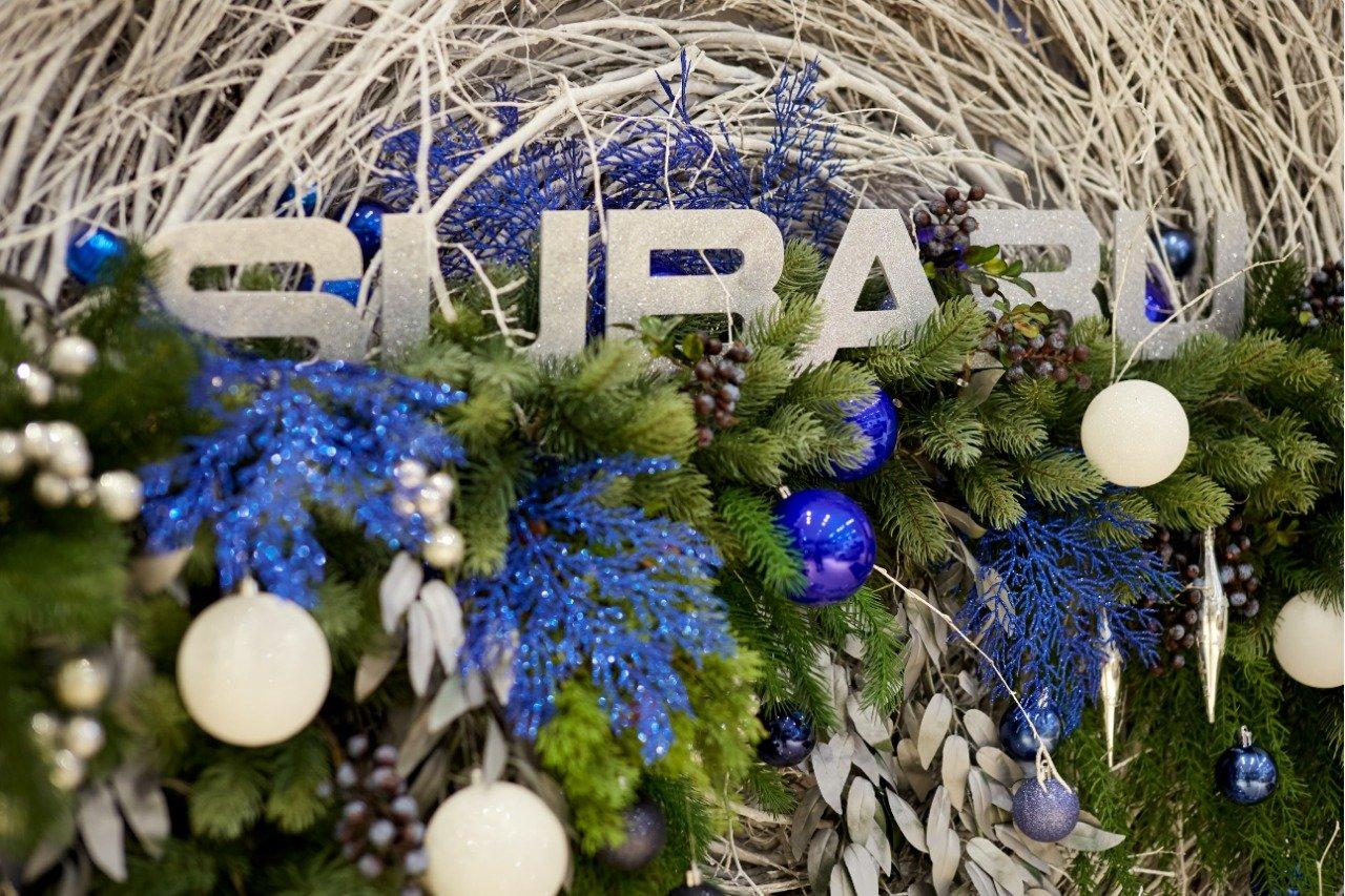 Больше открытий и новых возможностей! С Новым годом поздравляет дилерский центр «Субару Белгород», фото-1