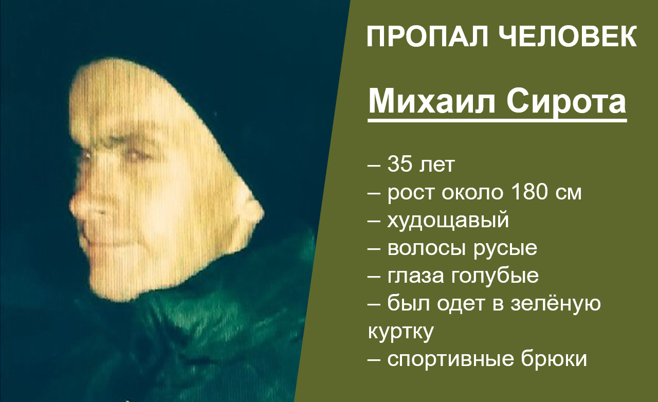 В Белгородской области продолжают искать пропавших в декабре мужчин, фото-2