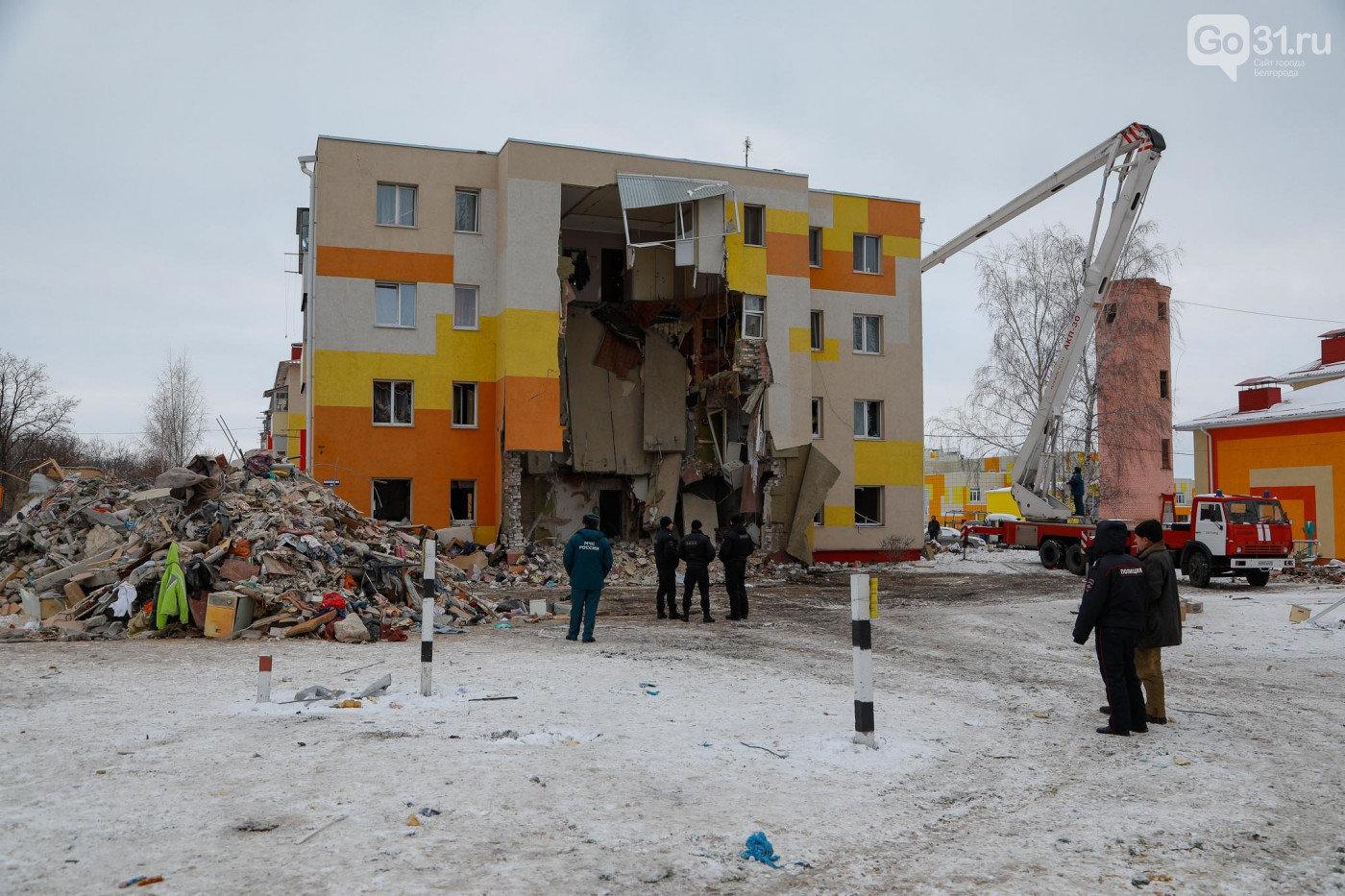 Взрыв газа, убитый младенец и пьяный росгвардеец за рулём. Белгород трагический — 2019, фото-1