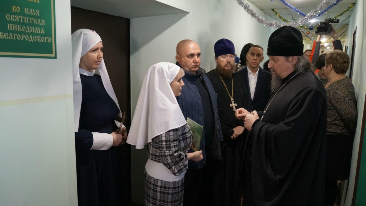 Митрополит Иоанн, мэр Белгорода Юрий Галдун и Сергей Фуглаев посетили центр «Милосердия и забота» в Белгороде, фото-2